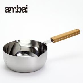 小泉誠・ambai(アンバイ)/雪平鍋18cm