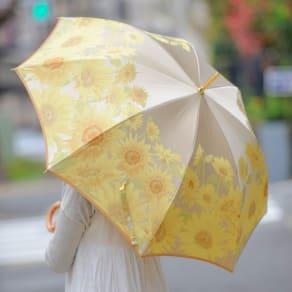 創業1866年槙田商店/ジャカード織 晴雨兼用長傘(UVカット加工) 絵おり 向日葵