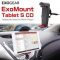 車載タブレットホルダー ExoMount Tablet S CD