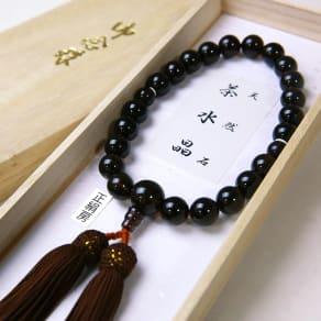 岩佐 〈男性用〉天然石 茶水晶念珠