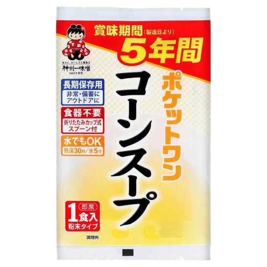 5年保存防災食 ポケットワンコーンスープ (9.8g×30袋)