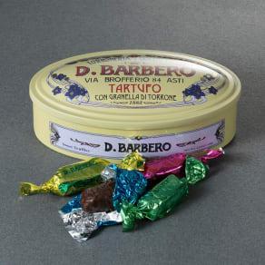 【おつとめ品】D.BARBERO/バルベロ リコペルト缶 ハードヌガー