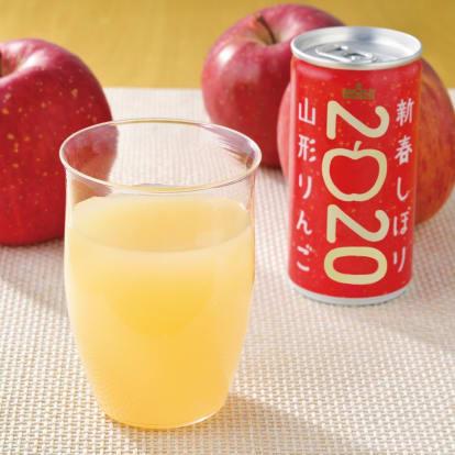 【生産者応援】山形りんご 2020新春しぼり (190g×30缶)