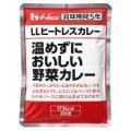 温めずにおいしい野菜カレー (200g×10袋×3 計30食)