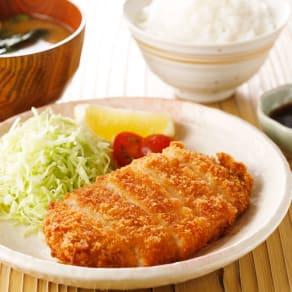 【業務用食材・食品】レンジでクイック ロースカツ (95g×20個)