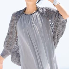 ラメ糸使い 透かし柄編み ボレロ