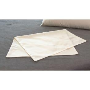 リラックスフィット枕 専用カバー