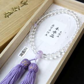 岩佐 天然石 本水晶念珠(女性用)
