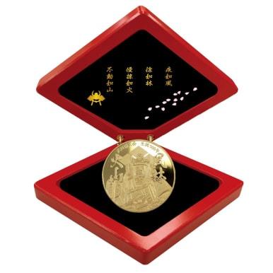 武田信玄公生誕500年記念 1oz純金貨