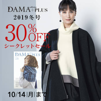 ≪DAMA collection PLUS 2019冬号≫