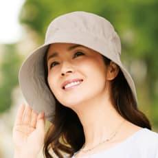 UV多機能ツバ広軽量エレガント携帯帽子