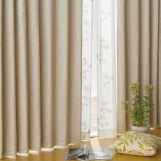 リーフ柄ジャカード織り 2枚重ね遮熱カーテン(イージーオーダー)(1枚)