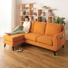 組み替え自在!座り方を選べるポケット付きソファ 3人掛けセット(ソファ幅205cm+オットマン)