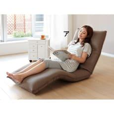 新ネオボディサポートチェア(座椅子)幅57cm (産学共同研究から生まれた)