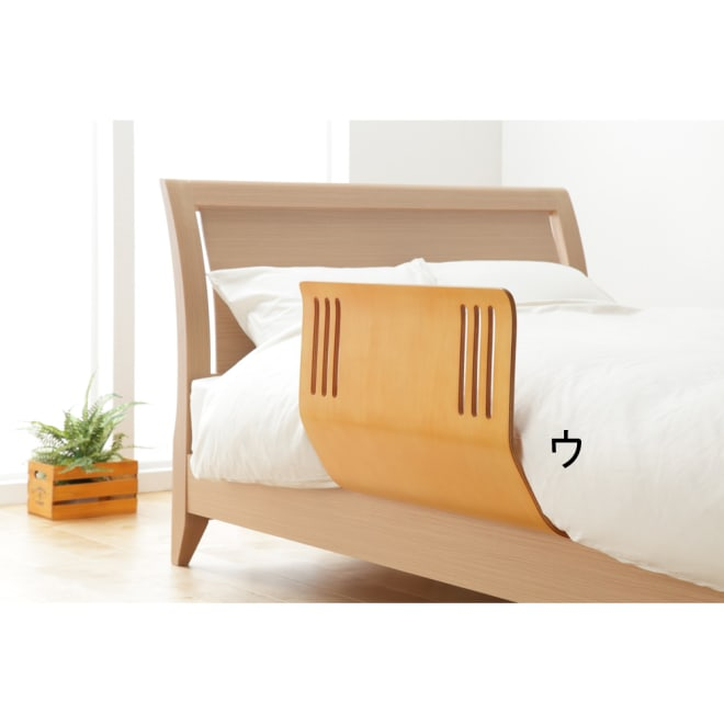 布団のずれを防止する木製ベッドガード 布団のずれ落ち防止に! (ウ)ナチュラル
