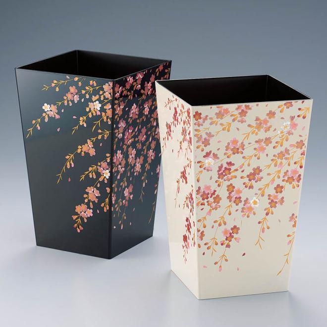 しだれ桜 ダストボックス 左から(ア)ブラック (イ)ホワイト 所々に螺鈿風に描かれた桜が、キラキラと光を反射します。