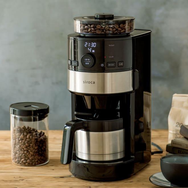 【特典付き】siroca/シロカ タイマー付きコーン式グラインダー使用全自動コーヒーメーカー ディノス特別セット 【dinos特別セット】ハリオのキャニスター付き。