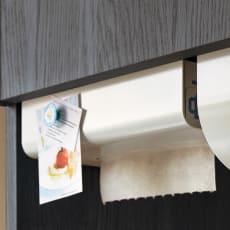 UCHIFIT ウチフィット 吊戸棚下のキッチンペーパーホルダー ボックスタイプ用