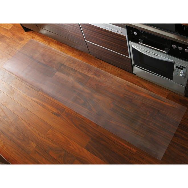 アキレス透明キッチンフロアマット(奥行60cm) 透明なので空間になじむ透明マット