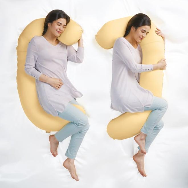 お腹も背中も包まれ抱き枕(専用カバー付き) (ア)イエロー
