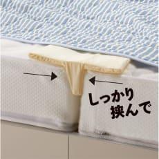 隠れた名品!ベッドや敷布団のすき間や段差を埋めて寝心地アップ すき間パッド