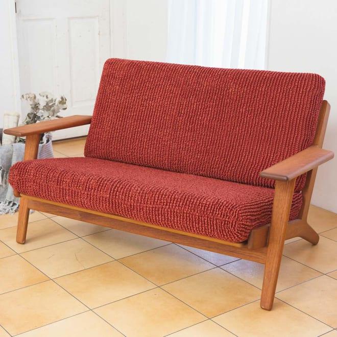 スペイン製カバー〈ポンパス〉 座面・背もたれ兼用カバー(ファスナー式) (カ)テラコッタ ※写真は2人用を2枚使用しています。