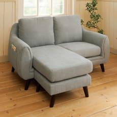 組み替え自在!座り方を選べるポケット付きソファ 2人掛けセット(ソファ幅150cm+オットマン)