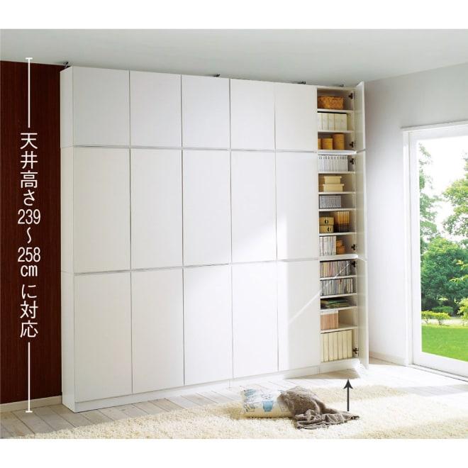 1cmピッチ薄型壁面書棚 奥行29.5cm 幅42cm 高さ180cm 扉 (イ)ホワイト ≪組合せ例≫ ※お届けは扉付きタイプ(幅42cm奥行29.5cm)です。