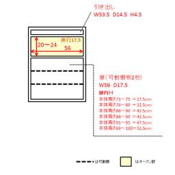 オープン棚付きカウンター下収納庫 2枚扉 《幅60cm・奥行20cm・高さ71~100cm/高さ1cm単位オーダー》 内寸図(単位:cm)