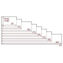 アキレス透明キッチンフロアマット(奥行80cm)