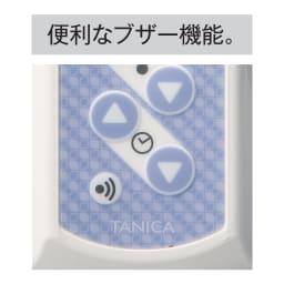 タニカ ヨーグルティアS ガラスポットセット 発酵完了を「ピピピピ」という音でお知らせ。オンオフの切り替えもできます。