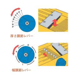 32種類のカットが可能なドイツ製万能キッチンスライサー TNS3000 厚さ調節レバー 1は調節刃がフラットな状態。一番下のPまで下げると、最大約6mmの厚さにカットできます。幅調節レバー 1は調節刃がフラットな状態。2は約12mm、3は約3mm、4は約6mmの幅にカットできます。