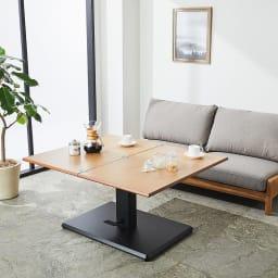 天板が2倍に広がる!昇降バタフライダイニング テーブル・幅90cm (イ)ナチュラル(伸長時) 天板は木目の美しいオーク天然木突板を使用。