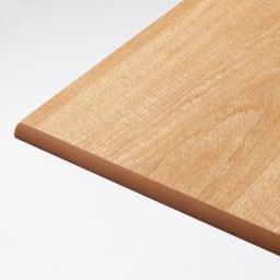 天板が2倍に広がる!昇降バタフライダイニング テーブル・幅90cm (イ)ナチュラル