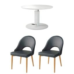 高さ自由自在!カフェスタイルダイニング 3点セット(丸形昇降テーブル径90cm+ラウンジチェア×2) ホワイト セット内容 チェアの色(ウ)(座部)ブラック・(脚部)ナチュラル