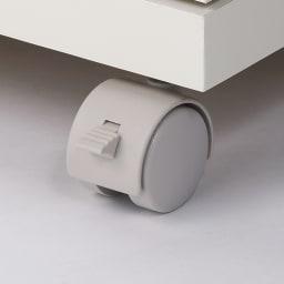 コンパクトキッチンワゴン 幅90cm 家電タイプ ストッパー付きのキャスターで安心。差し込むだけの簡単取り付けです。