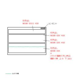 収納物を考えたキッチンカウンター ロータイプ(高さ85cm) 幅117.5cm 内寸図(単位:cm)