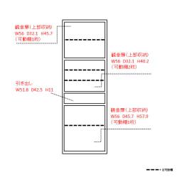 高機能 モダンシックキッチン 食器棚 幅60奥行51高さ178cm 内寸図(単位:cm)