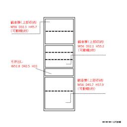 高機能 モダンシックキッチン 食器棚 幅60奥行51高さ193cm 内寸図(単位:cm)