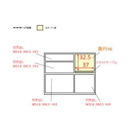 高機能 モダンシックキッチン キッチンカウンター 幅100奥行51高さ85cm 内寸図(単位:cm)