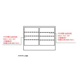 引き戸カウンター下収納庫 奥行23高さ100cmタイプ 収納庫・幅120cm 内寸図(単位:cm)