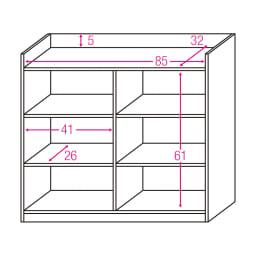 コンセント付き引き戸カウンター下収納庫 幅89cm奥行35cm 内寸図(単位:cm)