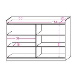 コンセント付き引き戸カウンター下収納庫 幅118cm奥行25cm 内寸図(単位:cm)