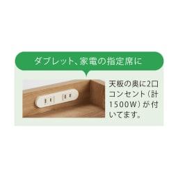 コンセント付き引き戸カウンター下収納庫 幅118cm奥行35cm 天板の奥に2口コンセント(計1500W)が付いてます。