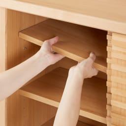 アルダー格子引き戸収納庫 幅150cm奥行25cm 収納物の高さに合わせてご調整ください。