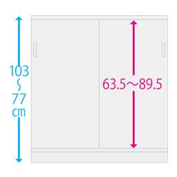 奥行25cm・幅144cm 引き戸タイプ 高さサイズオーダー収納庫 内寸サイズ