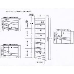 リバーシブル キッチンすき間収納ワゴン 奥行55cmタイプ 幅12cm