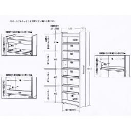 リバーシブル キッチンすき間収納ワゴン 奥行55cmタイプ 幅14cm