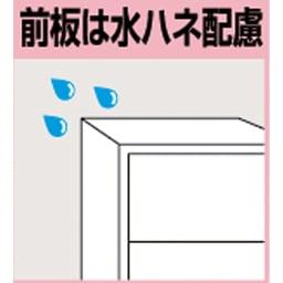 ボックス付きリバーシブル すき間収納庫 幅29奥行58cm 前板は水ハネ配慮。 側面や天板はキズや汚れに強いとされるクリーンイーゴス紙を採用。