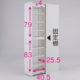 左右どちらからも取り出せる すき間スライド食器棚 ハイタイプ 幅35奥行46.5cm ※赤文字は内寸(単位:cm)